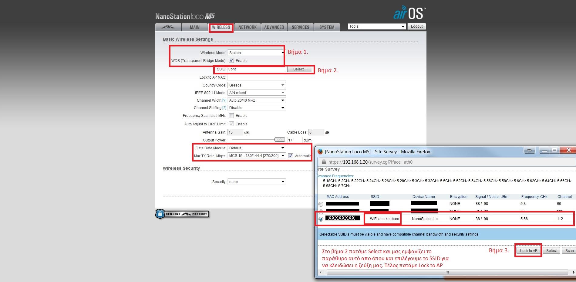 how to fix ip address of esp8266 d