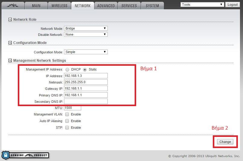 network tab 2a