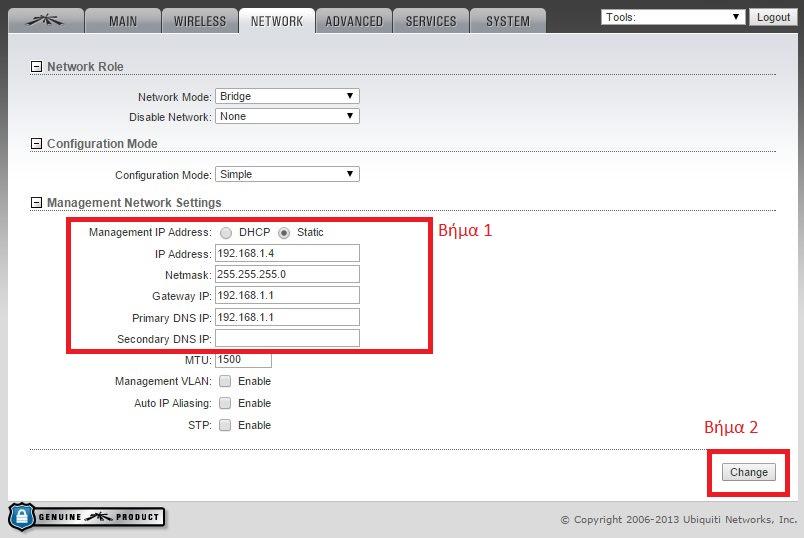 network tab 3a