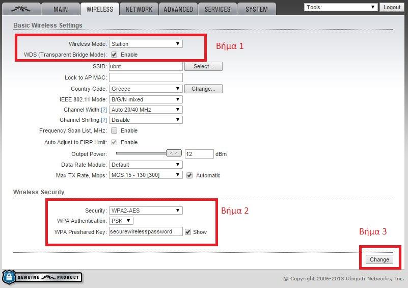 wireless tab 3a